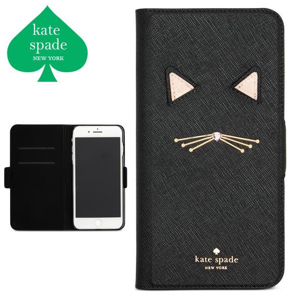 ケイトスペード iphone 7 plus 8 plus ケース 手帳型 スマホケース アイフォンケース ブランド カードホルダー プラス Kate Spade