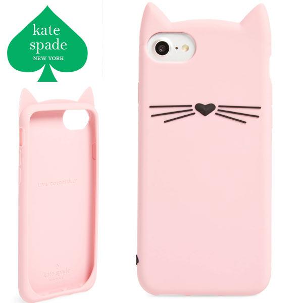 ケイトスペード iphone iphone8 iphone7 ケース スマホケース アイフォンケース 8 7 Kate Spade