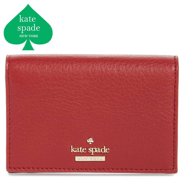 ケイトスペード 財布 二つ折り財布 二つ折り 折り財布 定期入れ ミニ財布 パスケース Kate Spade