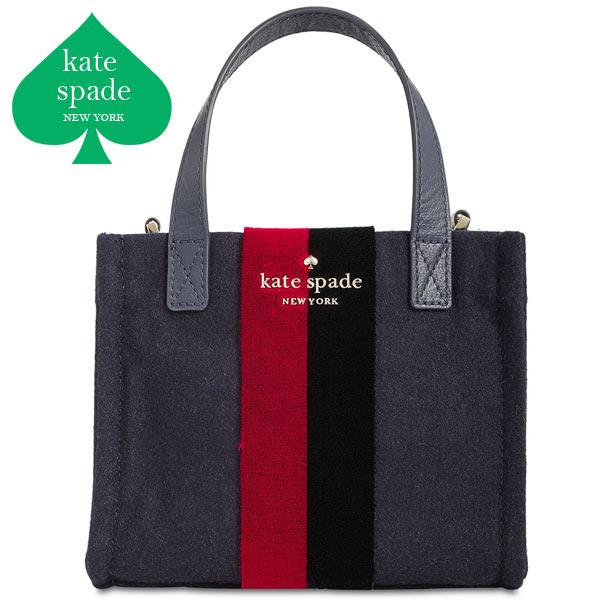 ケイトスペード バッグ ショルダーバッグ ハンドバッグ バイカラー カバン ケイト スペード Kate Spade