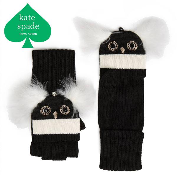ケイトスペード 手袋 ペンギン レディース 指なし ミトン 2way かわいい 可愛い おしゃれ Kate Spade