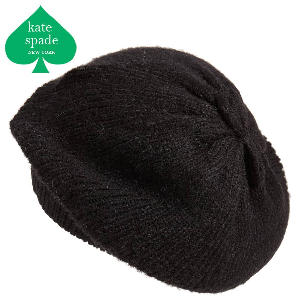 ケイトスペード ニット帽 ベレー帽 ブランド レディース ビーニー ビーニー帽 ニット ニット帽子 KATE SPADE NEW YORK