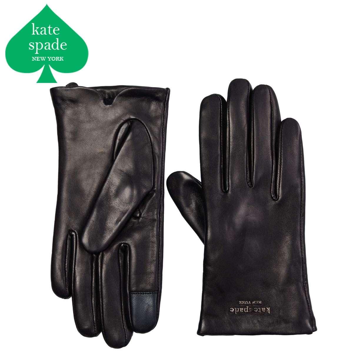 ケイトスペード 買収 手袋 レディース ブランド 安心の実績 高価 買取 強化中 革 レザー KATE ブラック YORK NEW SPADE 黒