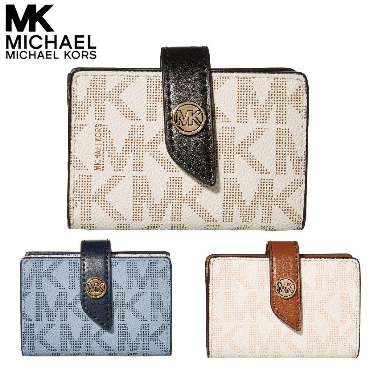 マイケルコース 財布 二つ折り 折財布 折り財布 ミニ財布 小銭入れ レディース ブランド Michael Kors