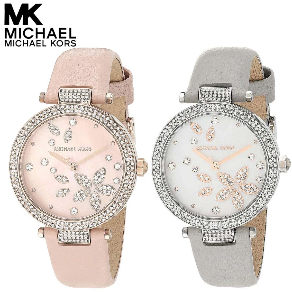 パーカー レディース 時計 おしゃれ マイケルコース Parker Michael ブランド 腕時計 Kors