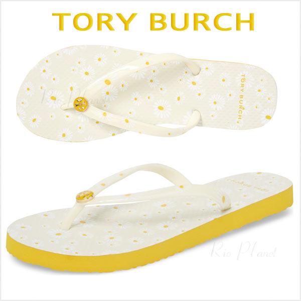 トリーバーチ サンダル ビーサン ビーチ ビーチサンダル レディース 履き心地 サイズ TORY BURCH