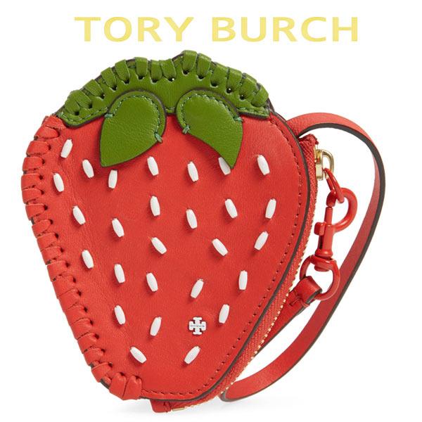 トリーバーチ 財布 コインケース ミニ レディース 革 かわいい イチゴ ブランド Tory Burch