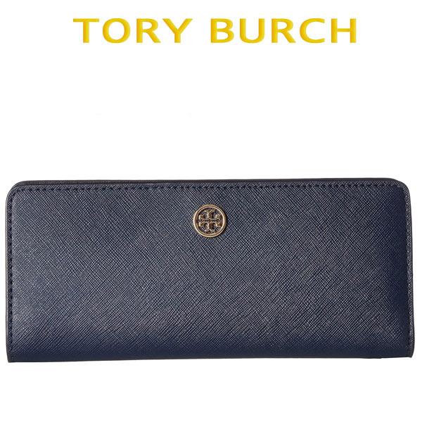 トリーバーチ 財布 長財布 二つ折り 折り財布 レディース ブランド 大人可愛い お財布 Tory Burch ROBINSON ロビンソン