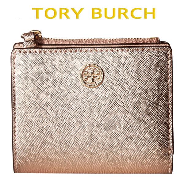 トリーバーチ 財布 ミニ 二つ折り 折り財布 レディース ブランド 大人可愛い お財布 Tory Burch ROBINSON ロビンソン