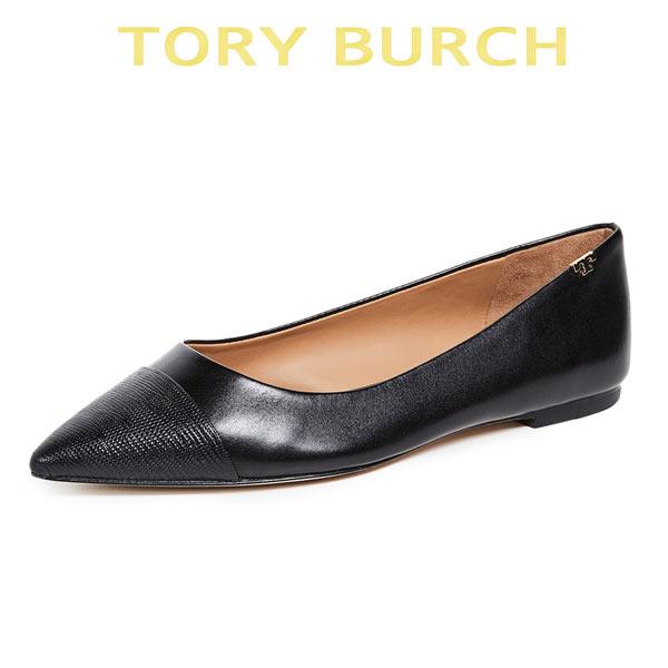 トリーバーチ フラットシューズ バレエシューズ 靴 シューズ フラット 大きいサイズ あり Tory Burch