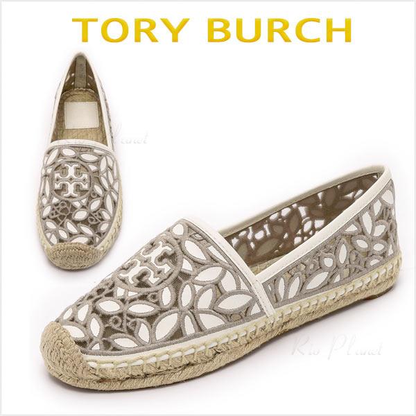 トリーバーチ スリッポン スニーカー エスパドリーユ レディース 歩きやすい 靴 RHEA Tory Burch 正規品