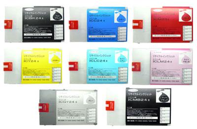 EPSON IC39A(BK・C・M・Y・LC・LM・GY・LGY)まとめ買いセット商品【送料無料】【価格値下げ】【RCP1209mara】【マラソン201211_家電】
