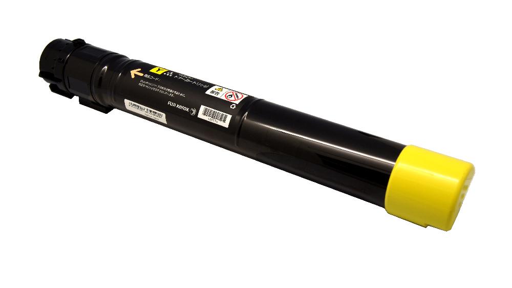 XEROX CT201363リサイクルトナー(イエロー)【送料無料】