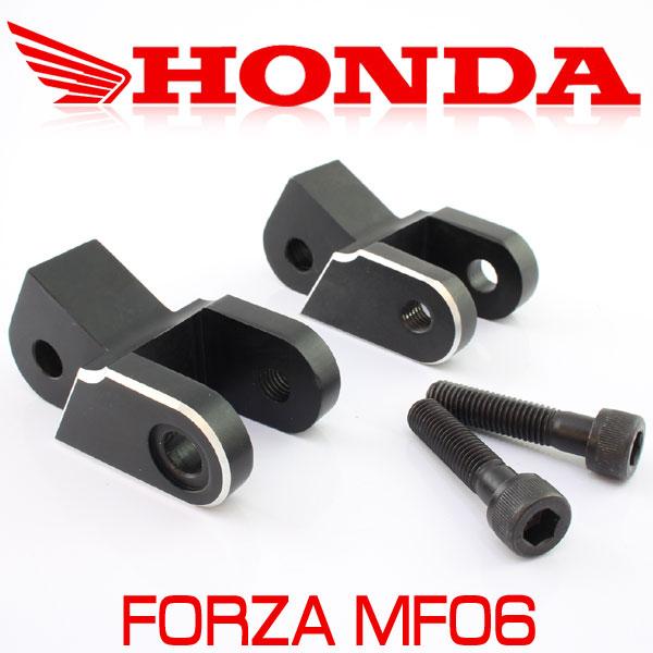 Forza S/X MF06 lowdown brackets mat black