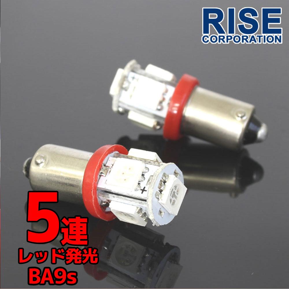 メール便発送OK 5連 高級 SMD LEDバルブ BA9S G14 レッド 赤 スピード対応 全国送料無料 口金 2個セット ストップ ルーム スモール ポジション テール 警告灯 ルームランプ インジケーター ナンバー マップ