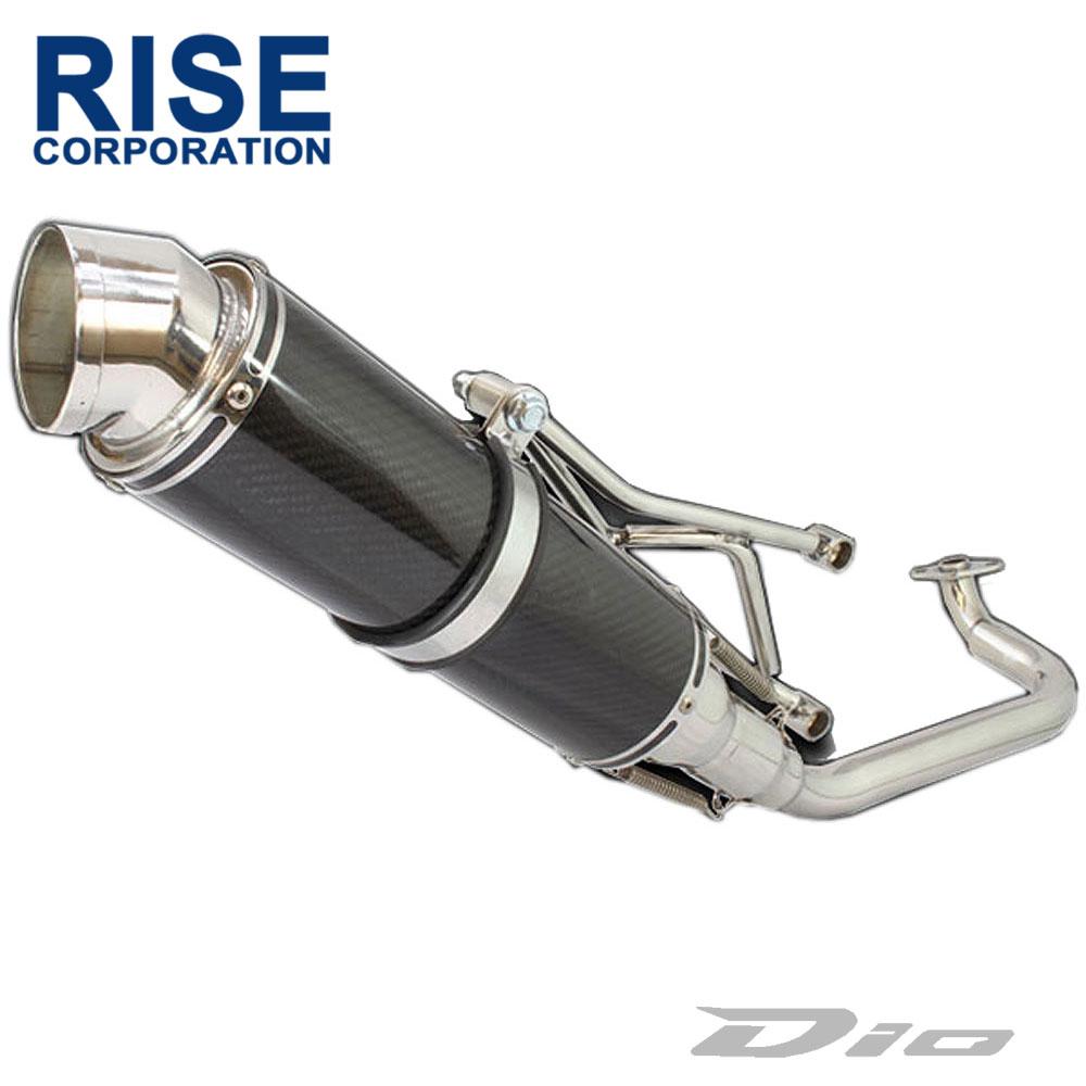ディオ110 Dio110 JF31 フルエキゾースト カーボンサイレンサー フルエキ カスタム マフラー