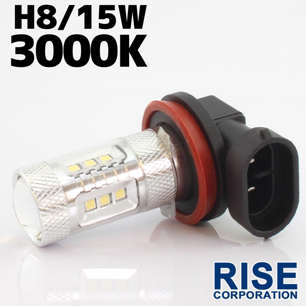 15W H8 LED バルブ 純正 フォグ 交換 ライト 白 高品質 LEDバルブ 3000K フォグランプ 等に… 補修 12V カスタム 部品 ランプ パーツ ヘッドライト 1個 自動車 激安通販ショッピング 無極性タイプ オートバイ ホワイト発光 おトク 24V兼用 バイク