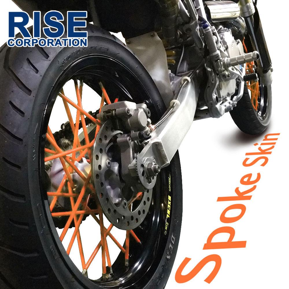 オートバイ用 カラフル スポークラップ オフロード モタード ストリート 70%OFFアウトレット アメリカンなどに 80本 男女兼用 蛍光オレンジ バイク用スポークホイール 21.5cm ホイールカスタム スポークスキン スポークカバー