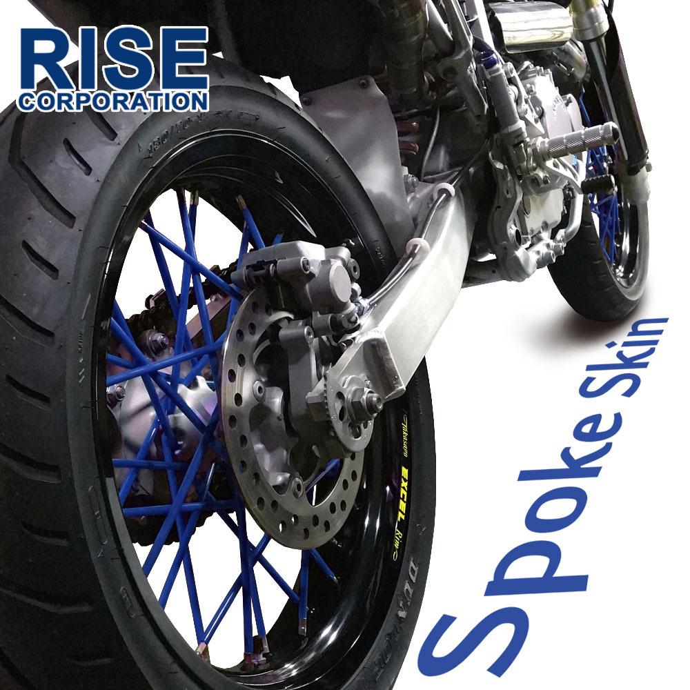 オートバイ用 カラフル スポークラップ オフロード モタード 特売 ストリート アメリカンなどに ブルー 80本 正規取扱店 スポークスキン スポークカバー ホイールカスタム 21.5cm バイク用スポークホイール