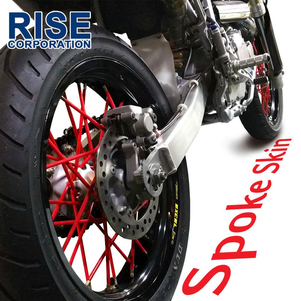 オートバイ用 カラフル スポークラップ オフロード モタード ストリート アメリカンなどに レッド バイク用スポークホイール 80本 スポークカバー スポークスキン 21.5cm 再再販 2020春夏新作 ホイールカスタム