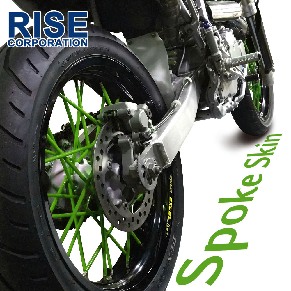 オートバイ用 カラフル スポークラップ オフロード モタード ストリート アメリカンなどに グリーン 21.5cm 80本 スポークカバー スポークスキン 新作 バイク用スポークホイール ホイールカスタム 倉庫