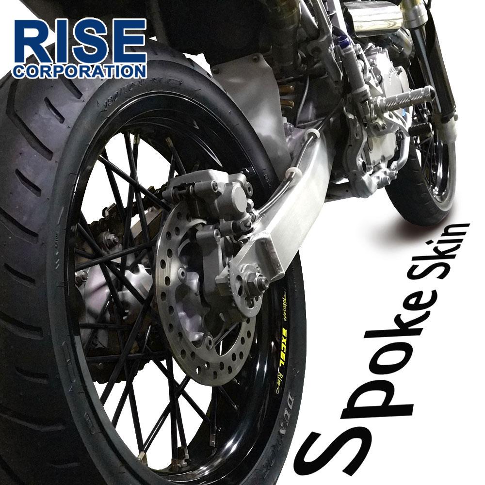 オートバイ用 カラフル スポークラップ オフロード モタード ストリート SALE開催中 アメリカンなどに 21.5cm ホイールカスタム スポークスキン バイク用スポークホイール スポークカバー お歳暮 ブラック 80本