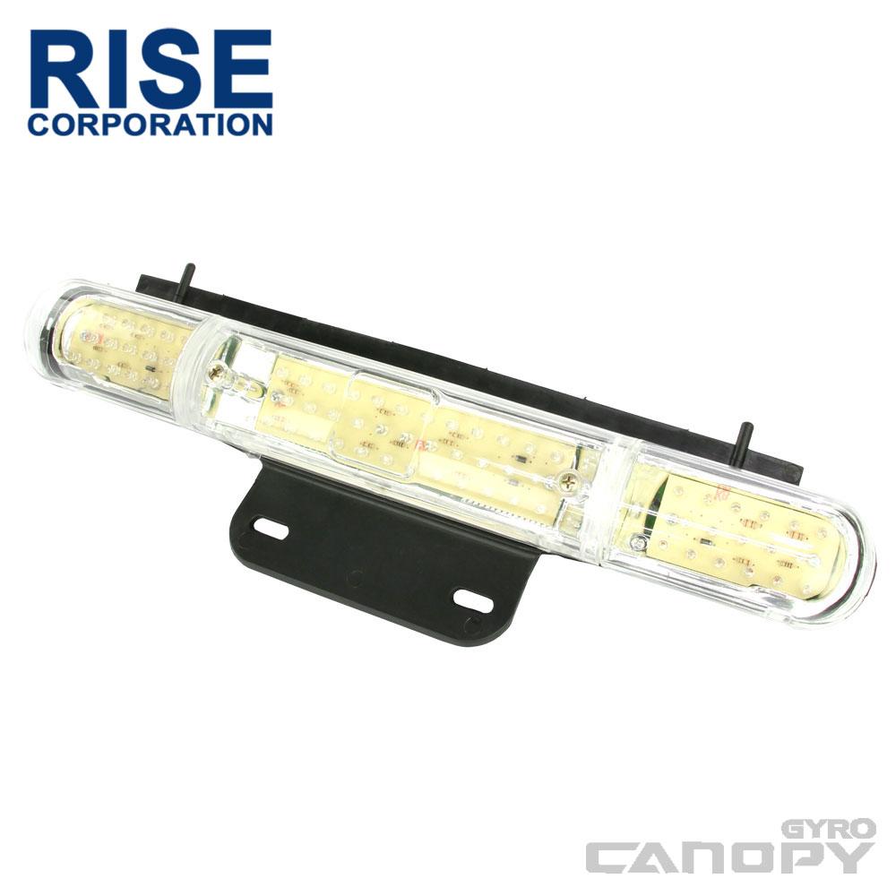 ホンダ ジャイロキャノピー TA02 TA03 LED クリア テールライト テールランプ ウインカー付き HONDA GYRO CANOPY