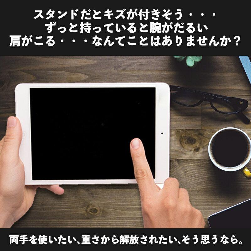 タブレットスタンド スマホスタンド スマホ タブレット スタンド かわいい おしゃれ 卓上 コンパクト iPad タブレット用 角度 簡易スタンド ホルダー 折りたたみ 角度調整可能 すべり止め 動画 軽量 便利 折り畳み式 ポイント消化