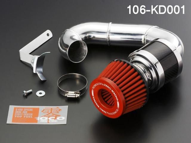 ZERO1000 パワーチャンバー ソニカ CBA-L405S H18/6~H21/5 KF-DET(ターボ)