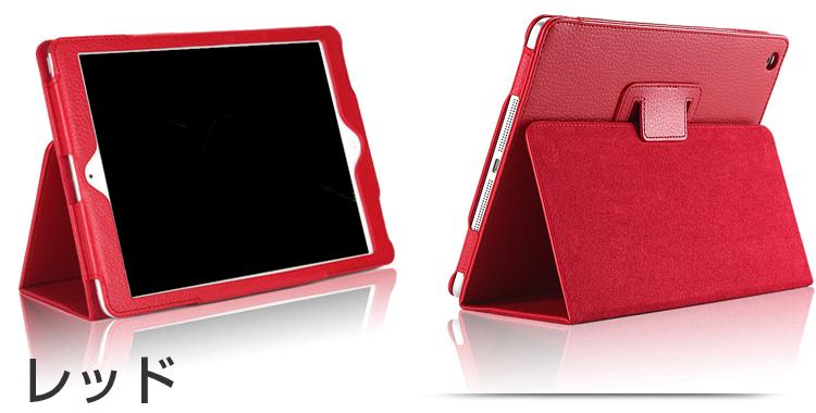 iPad ケース 強化ガラスフィルムセット iPad 2018 ケース iPad 2017 ケース iPad mini4 ケース 360度保護  iPad9.7 iPad pro 10.5 ケース iPadPro9.7 iPad air ケース iPadAir2 mini ケース iPadmini2 iPadmini3 iPad ケース おしゃれ かわいい スタンド
