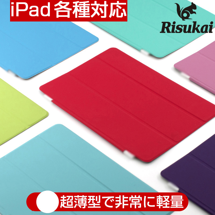 高品質PUレザー+PC素材2 in One 超軽量iPadケース iPad ケース 10.2インチ 2018 定価 2017 9.7 pro 10.5 かわいい iPadmini2 第5世代 imini3 iPadAir2 mini 限定特価 おしゃれ air mini4 iPadPro9.7 air2