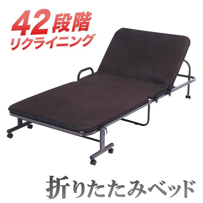ベッド ベット 折りたたみベッド 折り畳み シングルベッド キャスター付きワンタッチベッド ブラウン 42段階リクライニング 人気 簡易ベッド