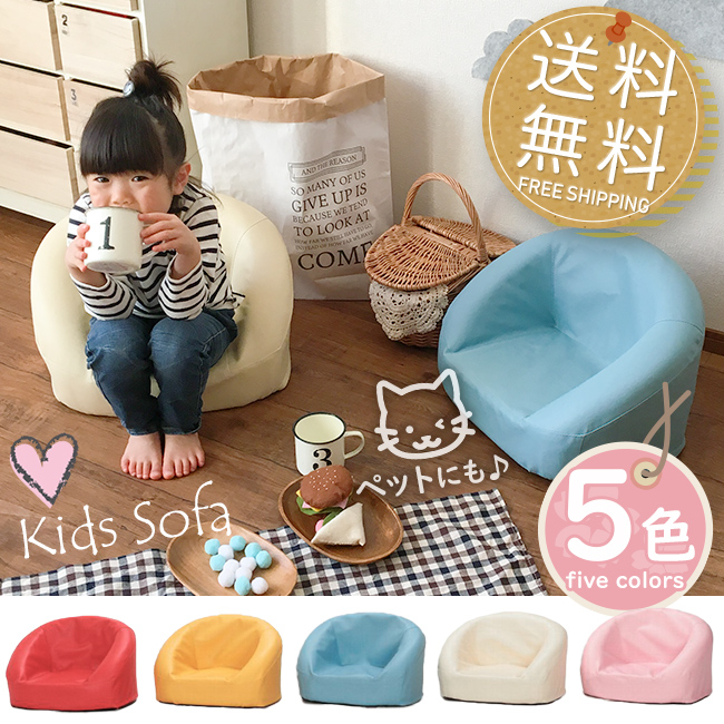 Miraculous Children Chair Dining Cheer Baby Highchair Baby Sofa Baby Sofa Kids Sofa Couch Ivory Kids Red Pink Blue Orange Beatyapartments Chair Design Images Beatyapartmentscom