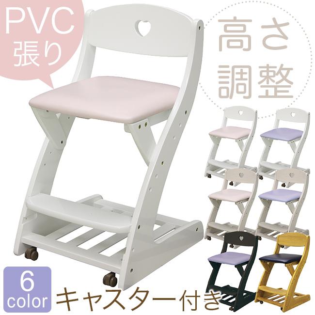 木製学習チェア ステップアップチェア 学習チェアー キャスター付き PVC張り クッション 高さ調整 高さ調節 キッズチェア キッズチェアー 学習椅子 学習イス 入学準備 人気