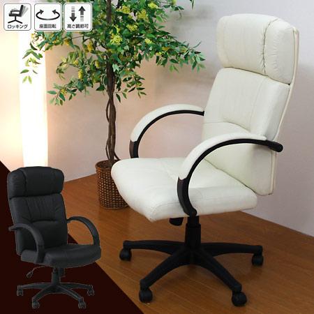 オフィスチェア オフィスチェアー W-99 チェア チェアー パソコンチェア パソコンチェアー 椅子 イス いす PCチェア OAチェア キャスター付き 人気