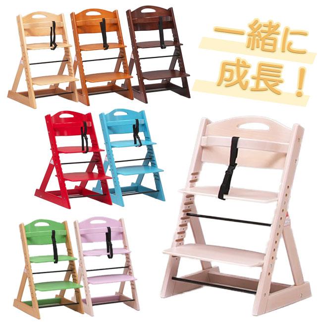 キッズチェア 可愛い 赤ちゃん グローアップチェア 現品 在庫あり 木製 イス いす ベビーチェア ベビーチェアー キッズチェアー 子供 幼児 ハイチェアー ベビー こども 子ども 人気 椅子 ダイニングチェアー ハイチェア 子供椅子 グローアップ