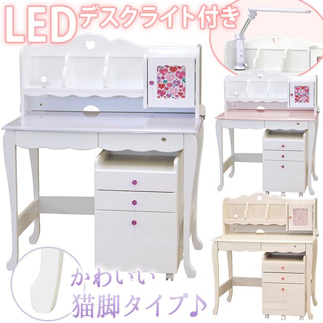 学習デスク 学習机 組み換え LEDライト付き 棚付き ホワイトウォッシュ 幅100 ワゴン付き かわいい 白 姫系 お姫様 光沢 木目 照明付き