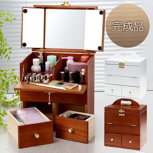 Auc Riverp Makeup Box Dresser Triple Mirror Wooden Cosmetic Box
