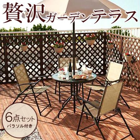 ガーデン ファニチャー 6点セット ガーデンテーブル セット パラソル テーブル チェア ガーデンセット 人気
