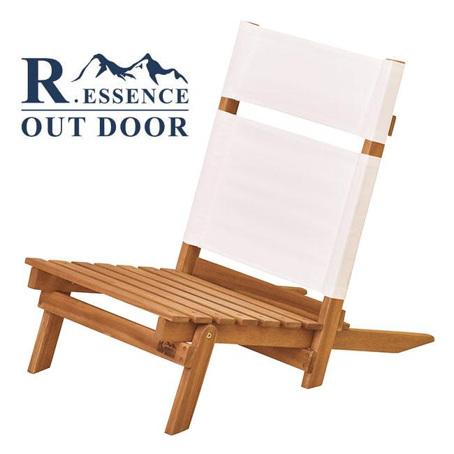 レジャーやアウトドアに最適 ディレクターチェア ディレクターズ チェア ガーデニング ガーデンチェア ストアー 折りたたみ椅子 ベランダ テラス 木製 限定モデル 庭 折畳み ガーデンチェアー 人気 屋外 ディレクターズチェア アウトドア