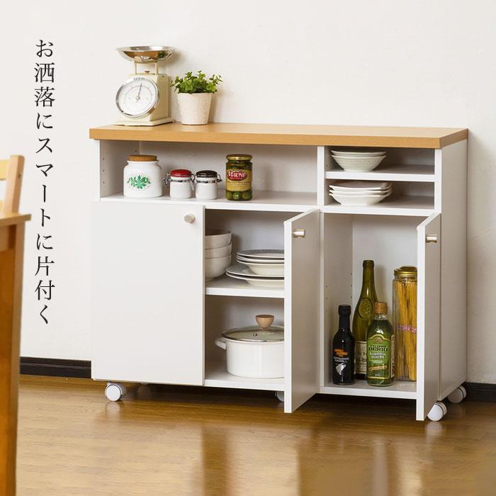 キッチンカウンター カウンターテーブル 食器棚 引き戸 間仕切り キャスター 下収納 カウンターキッチン キッチンワゴン 引出し 北欧 シンプル おしゃれ ホワイト 白
