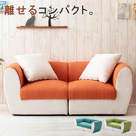 Mini Sofa Verso Mini Gray Sectional Sofa By Skyler Designs