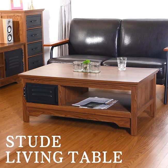 センターテーブル ローテーブル テーブル 男前 ブルックリン 北欧風 木目調 アンティーク風 レトロ コーヒーテーブル カフェテーブル 人気 シンプル おしゃれ