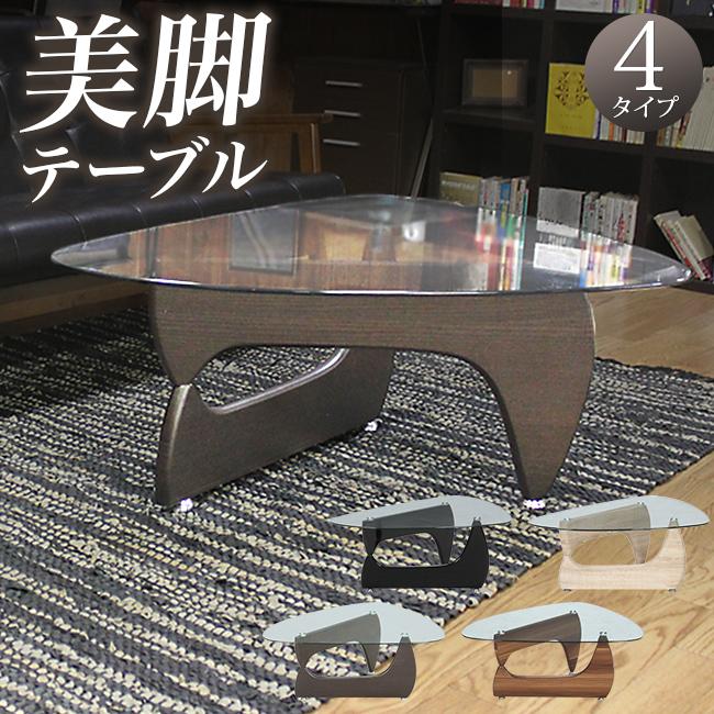 センターテーブル ルーク コーヒーテーブル デザイナーズテーブル レトロ ミッドセンチュリー リプロダクト テーブル ガラステーブル テーブル クラシック カフェ 新生活 人気