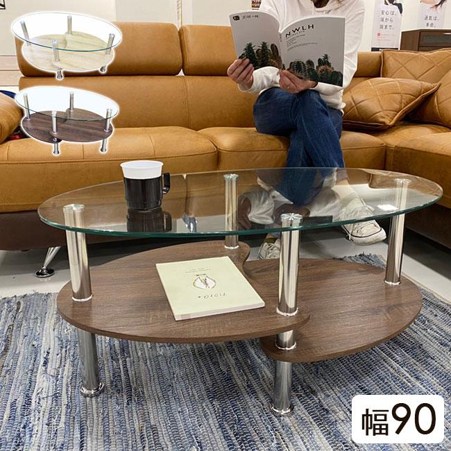 ローテーブル ガラス 木目調 テーブル センターテーブル コンパクト コーヒーテーブル ガラステーブル クラシック ナチュラル ブラウン 北欧 モダン 新生活 一人暮らし