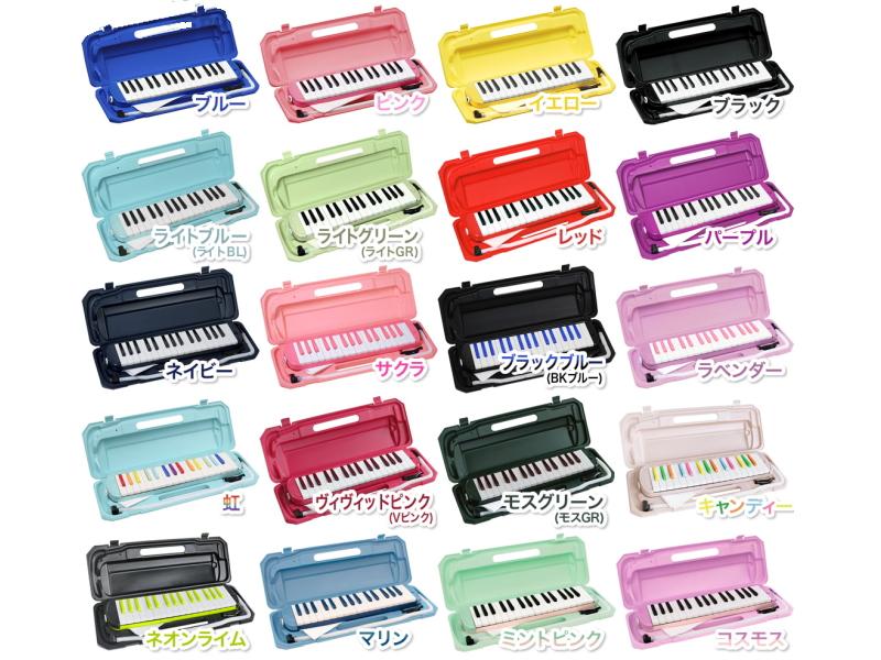 必要なものは全て揃っています 全品送料無料 数量限定ドレミファソラシール付き 海外並行輸入正規品 鍵盤ハーモニカ P3001-32K ハードケース付き メロディピアノ