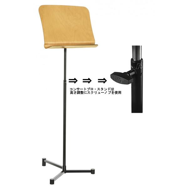 【 RATstand / ラットスタンド 】 Concert Pro Stand コンサート プロ スタンド シングルリップトレー 譜面台 60Q3P【納期1.5ヶ月~2ヶ月】