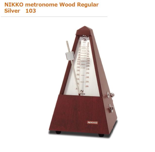 ニッコー/ シルバー nikko/ 振り子式メトロノーム<木製レギュラー シルバー nikko 103>, booth:175e5c45 --- sunward.msk.ru