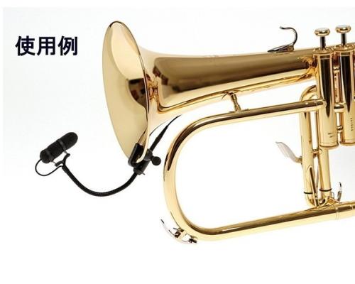 DPA d:vote楽器用マイクロホン トランペットセットモデル VO4099T