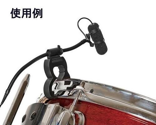 DPA d:vote楽器用マイクロホン ドラム用セットモデル VO4099D